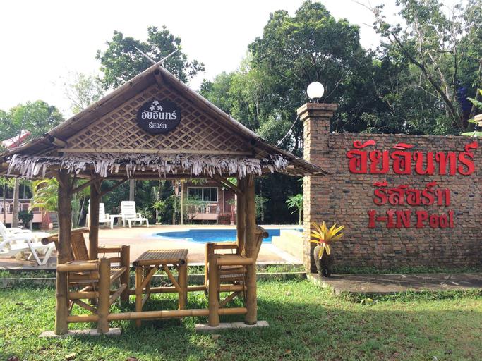 I-In Resort, Muang Ranong
