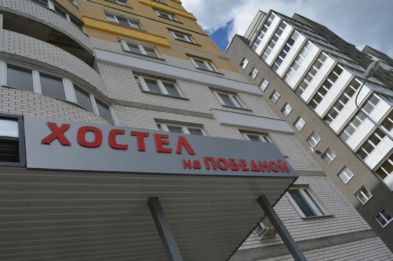 Hostel na Pobednoy, Nizhniy Novgorod gorsovet