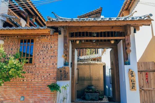 Sha Xi Xi Shan Ju Inn, Dali Bai