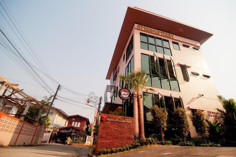 Kwan Phayao Villa, Muang Phayao