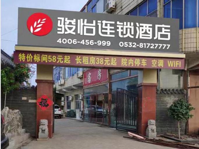 Jun Hotel Shandong Qingdao Mocheng Road Bus Terminal, Qingdao