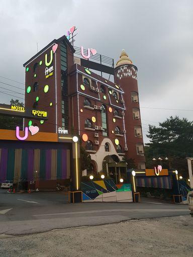 U Heart Motel, Chuncheon