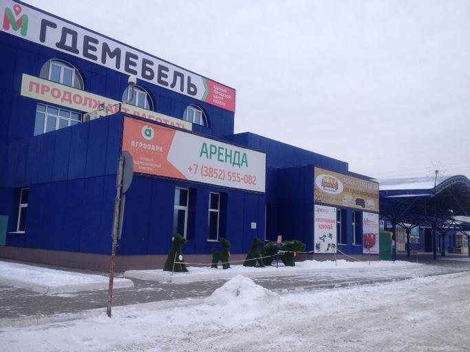 Hotel Siberia INN Barnaul - Hostel, Barnaul gorsovet