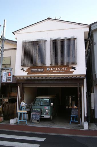 Omotenashi LAB, Sakura
