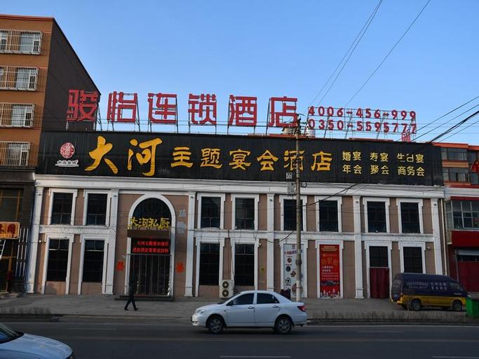 Jun Hotel Shanxi Xinzhou Fanzhi County Shanhe Town Wutaishan Metro Station, Xinzhou