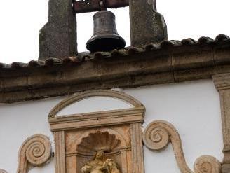 Casa Das Aguas Ferreas, Mogadouro