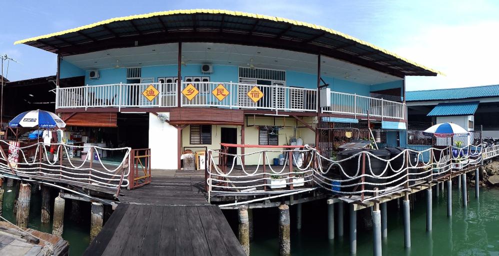 Pangkor Fishing Village Guest House, Manjung