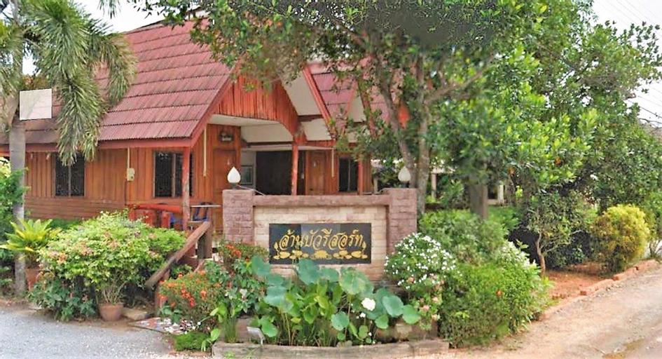Lan Bua Resort, Khuan Khanun