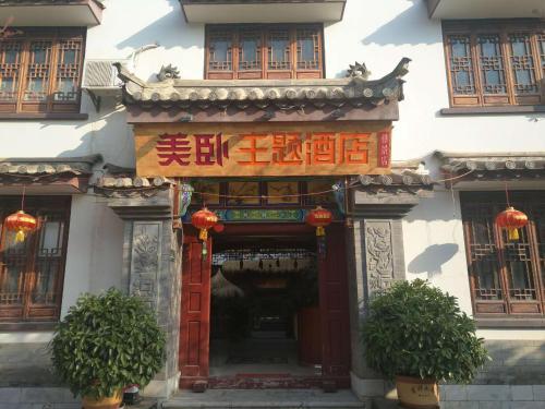 Meiwo Theme Guest House Nijing, Chuxiong Yi