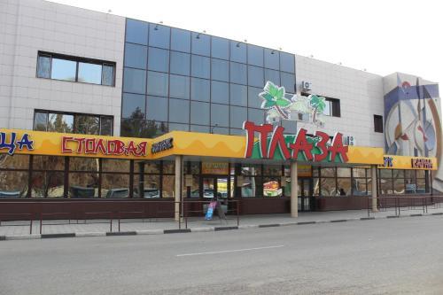 Hotel Plaza, Blagoveshchenskiy rayon