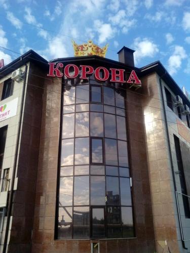 Mini-Hotel Korona, Narimanovskiy rayon