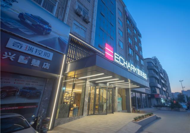 Echarm Hotel Fuzhou University Twon, Fuzhou
