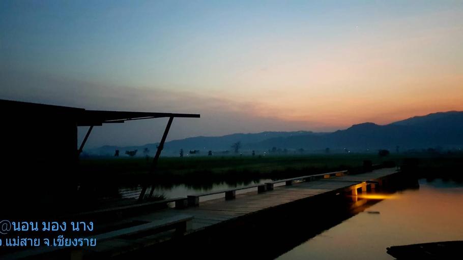 Nonmongnang, Mae Sai