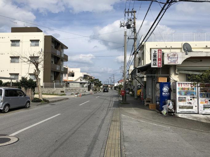 Okinawa Nanjyo Kirara Ikoinoie, Nanjō