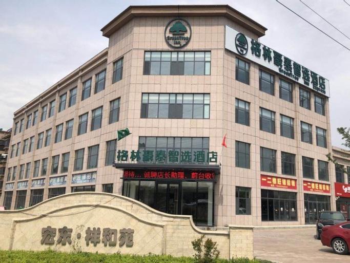 GreenTree Inn Express Qingdao Laixi High-Speed Railway Station Shenzhen Road, Qingdao