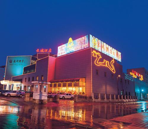 Great Wall Hotel, Qinhuangdao