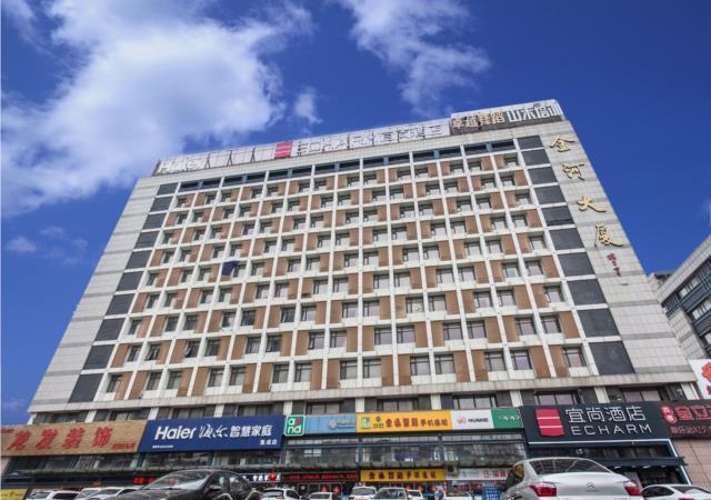 Echarm Hotel Tantai Development Zone Jin Shatan, Yantai