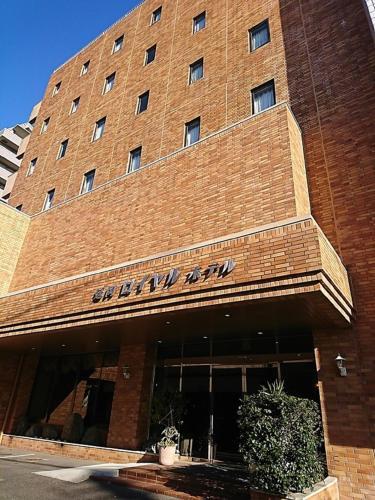 Nobeoka Royal Hotel, Nobeoka