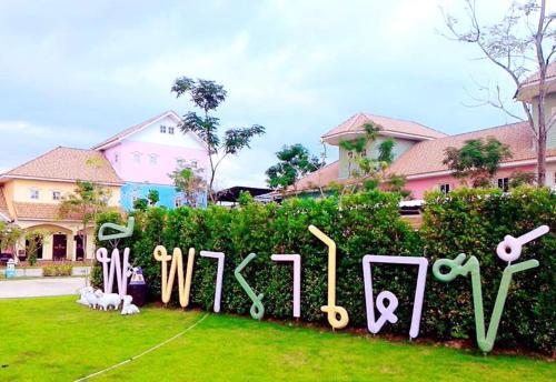 P Paradise Hotel, Mueang Kamphaeng Phet