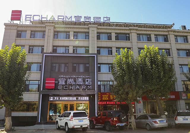Echarm Hotel Lhasa Potala Palace, Lhasa