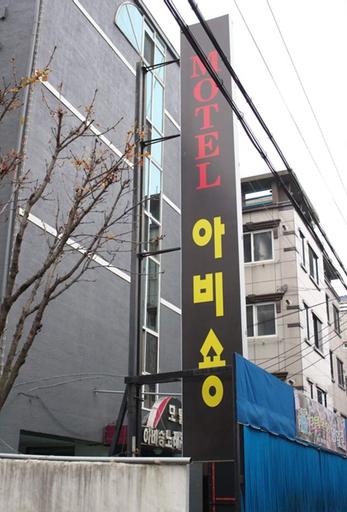 AVISHONG MOTEL, Dong