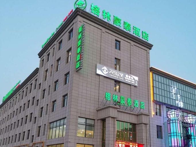 GreenTree Inn Tangshan Xueyuan Road Business Hotel, Tangshan