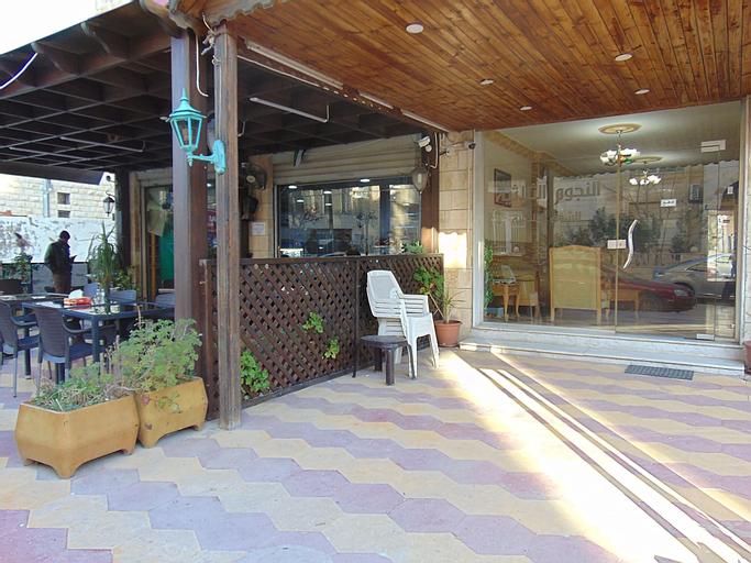 Al-Nujoom Hotel Suites, Amman