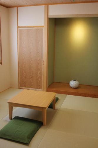 Soumeian, Kusatsu