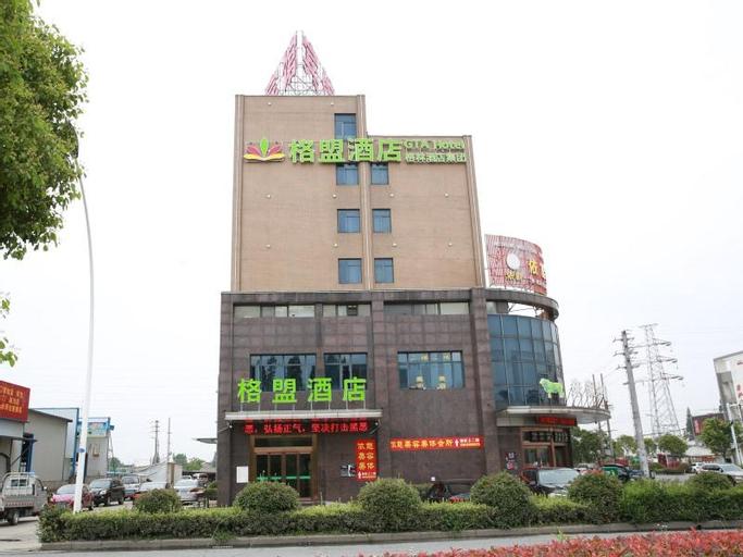 GreenTree Alliance Hotel Taizhou Jingjiang Dongxing Town Dongxing Avenue, Taizhou