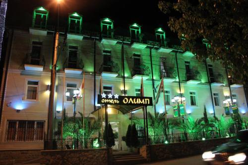 Olimp Hotel, Sokhumi