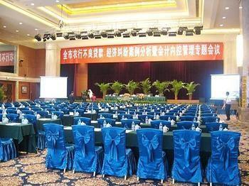 Minghao International Hotel Yongchuan Chingqing, Chongqing