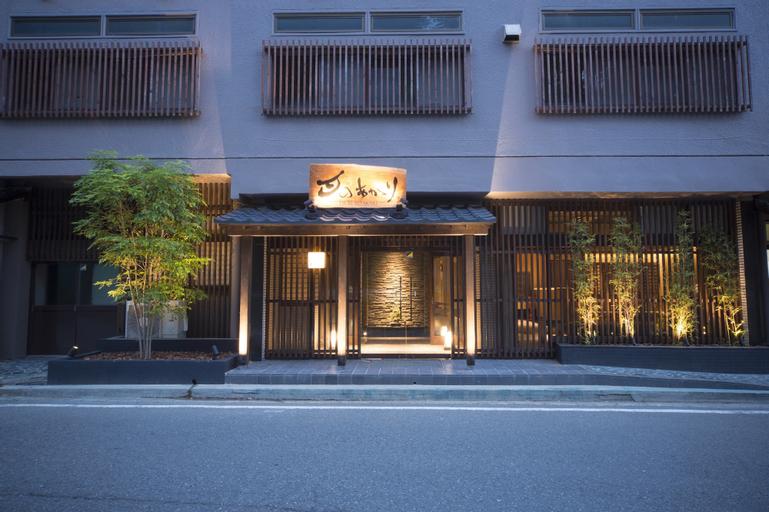 Aizu Higashiyama Onsen, Tsuki no Akari, Aizuwakamatsu