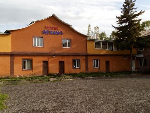 Hotel SEVANO,