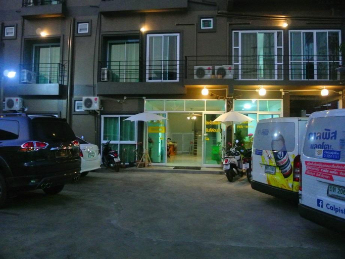 Prajak Place, Muang Udon Thani