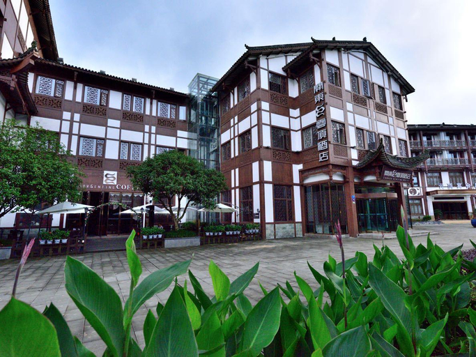 Zhong Qing Kai Dong Yun Ding Hotel, Chongqing