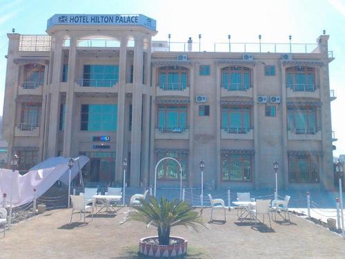 Hilton Palace, Malakand