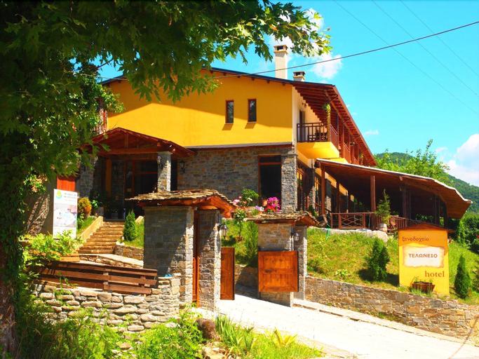 Hotel Teloneio, Epirus
