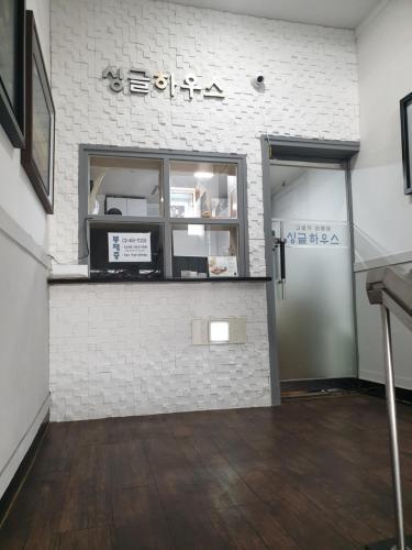 Single House, Dong-daemun