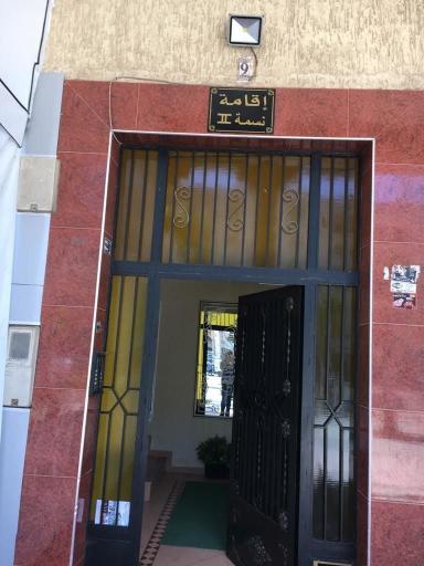 Résidence Nessma 2, Casablanca