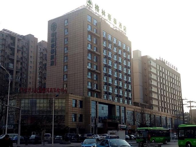 GreenTree Inn Xingtai Railway Station Business Hotel, Xingtai