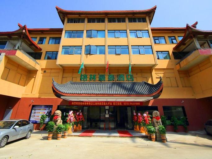 GreenTree Inn Wuxi Liangxi District North Jinshan Industrial Park Jianghai Xi Road, Wuxi