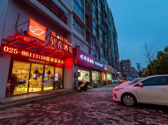 Shell Nanjing Tianyin Avenue Hotel, Nanjing