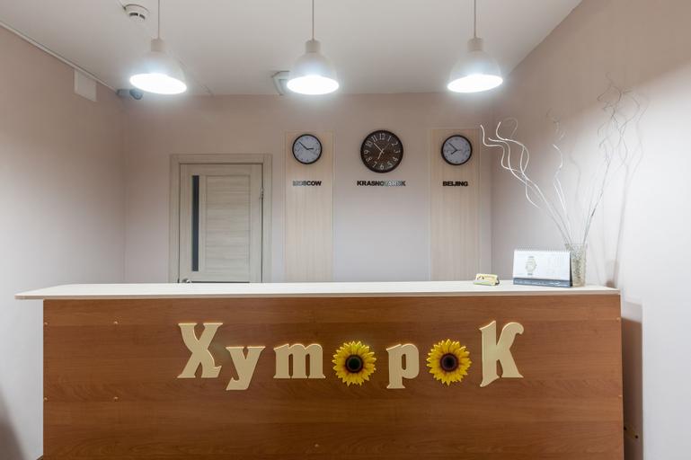 Hutorok, Berezovskiy rayon