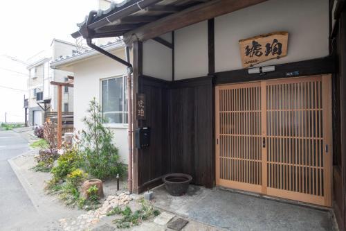 Kohaku AMBER Kamakura Zaimokuza, Kamakura