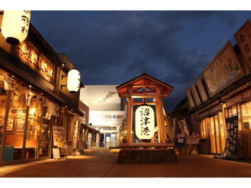 Minato Oasis Numazu / Vacation STAY 40706, Numazu