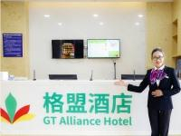 GREENTREE ALLIANCE HOTEL MANG CITY TUANJIE STREET , Dehong Dai and Jingpo