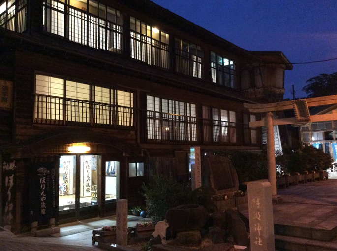 Aoba Ryokan, Fukushima