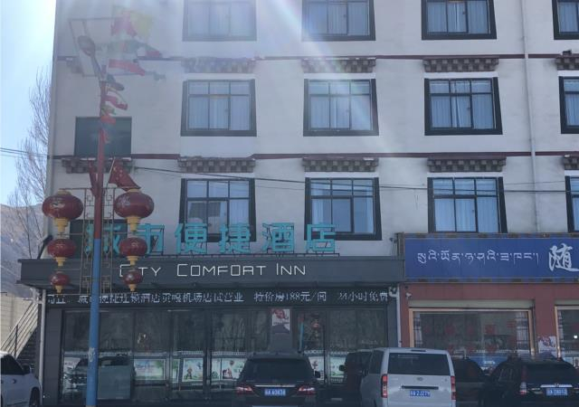 City Comfort Inn Lhasa Gongga County Gongga Airport, Shannan