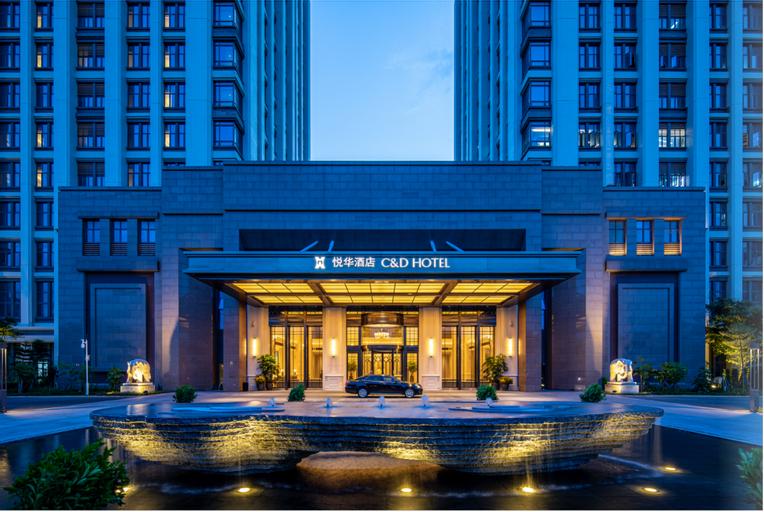 CND Hotel Xiamen Xiangan, Xiamen
