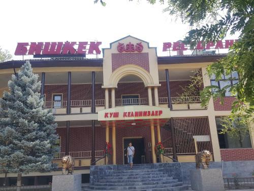 Bishkek hotel, Suzak